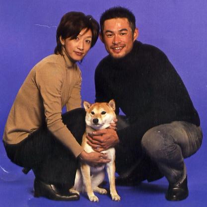 Ichiro wife